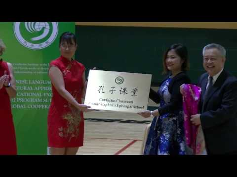 Saint Stephen's Confucius Classroom Opening Ceremony