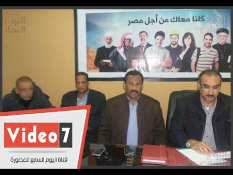 اليوم السابع :جمعية من أجل مصر بالإسماعيلية تنظم مؤتمرا بالقنطرة غرب