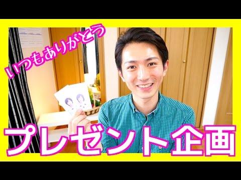 プレゼント企画! 生田斗真がトランスジェンダー役に「彼らが本気で編むときは」