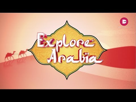 Explore Arabia | Epi 17 | Channel D HD.