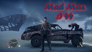 Mad Max №44