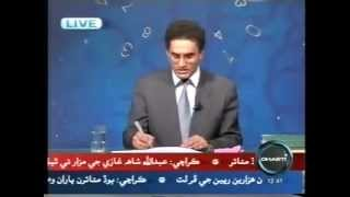 Learn Exclusive Names Numerology in Urdu/World Famous Pakistani Numerologist Mustafa Ellahee.P7