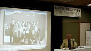 11月14日、区民ひろば高南第一で、「高田の語り部おおいに語る~元祖!...