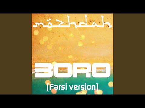 Boro (Farsi Version)