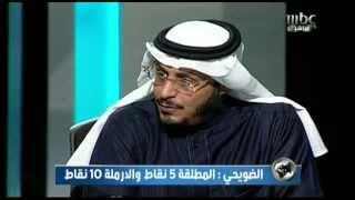 وزير الإسكان السعودي وماهي اليات المنح والقروض الحلقه كاملة من برنامج الثامنه قناة (mbc)