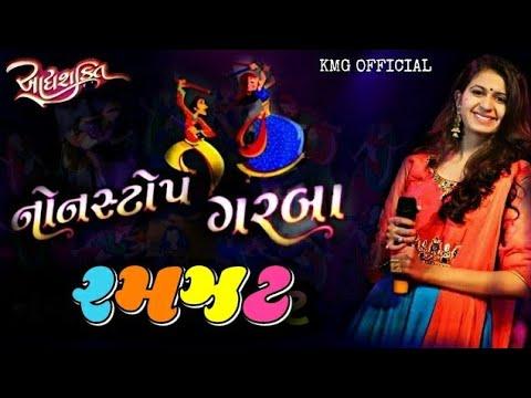Gujarati Garba 2017 | ????? ????? ?? ?????? ???? ???????? ??? | AUDIO JUKEBOX