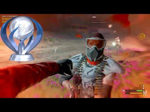 Far Cry New Dawn | Управление гневом | Простой способ получить трофей |