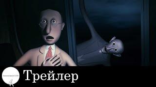 Носферату. Ужас ночи - Трейлер (2010)