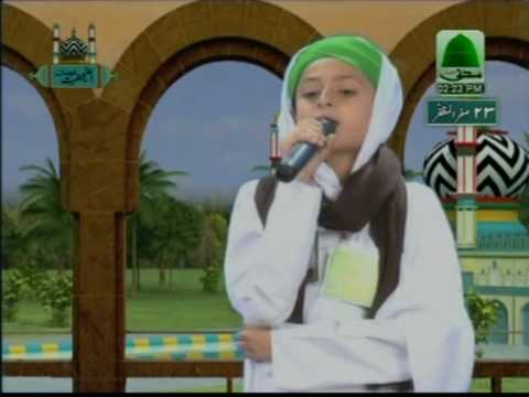Dawateislami Naat (Best Manqabat Ever)