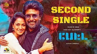 PETTA : ULLAALLAA - Second Single Official And Audio Launch Contest | Petta Teaser | Rajinikanth