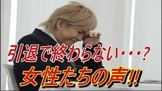 チャンネル登録はこちらから:くろねこ・ニッポン https://www.youtube....