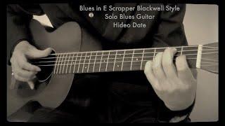 1934 Martin 0-17 Blues In E Scrapper Blackwell Style