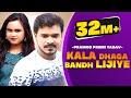 PRAMOD PREMI | Kala Dhaga Bandh Lijiye | काला धागा बांध लीजिये | Shilpi Raj |Bhojpuri New Video Song Mix Hindiaz Download