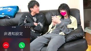 【喧嘩】兄妹 VS 非通知電話
