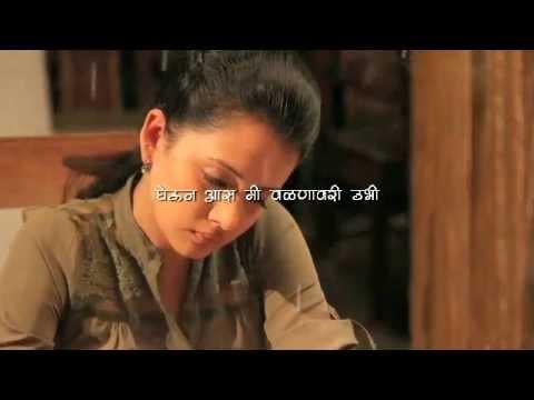 Tu Nasata - Ishq Wala Love | Adinath Kothare & Sulagna Panigrahi - Latest Marathi Film 2014