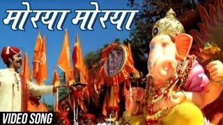 Morya Morya   Superhit Ganpati Song   Ajay Atul   Uladhaal Marathi Movie