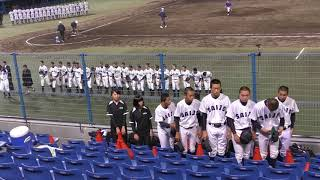 秋季四国地区高校野球愛媛県大会 決勝戦後の西条の挨拶 2017.10.23