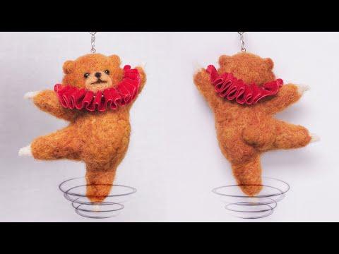 [니들펠트]빙그르르~돌아가는 발레곰 만들기!?통통한 빵댕이가 매력포인트❤ /보스턴 발레단 곰인형, 발레곰/양모펠트