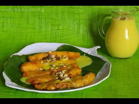 Mango Jelabi served with cardamom custard