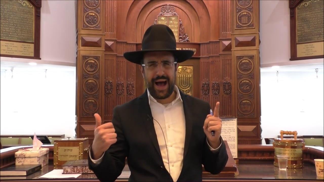 """הרב מאיר אליהו שליט""""א - תלמוד תורה בתשעה באב - משכן יהודה - תשע""""ט"""