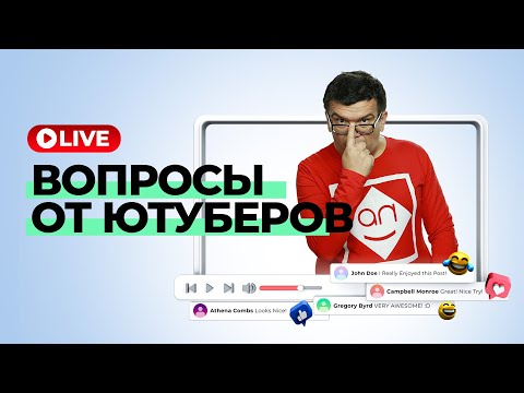 БЕСПЛАТНАЯ онлайн консультация по ютубу - Онлайн Школа Видеоблогеров Youtube и Некрашевич Александр
