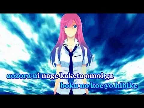 【Karaoke】_theBlue【off vocal】 Fukakubo Ryo