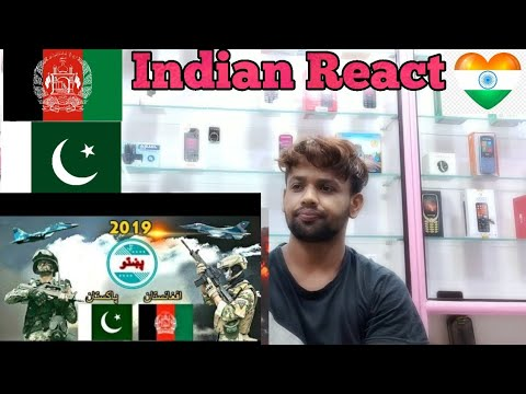INDIAN REACT TO   Afghanistan Vs Pakistan Military Power Compear (2019)