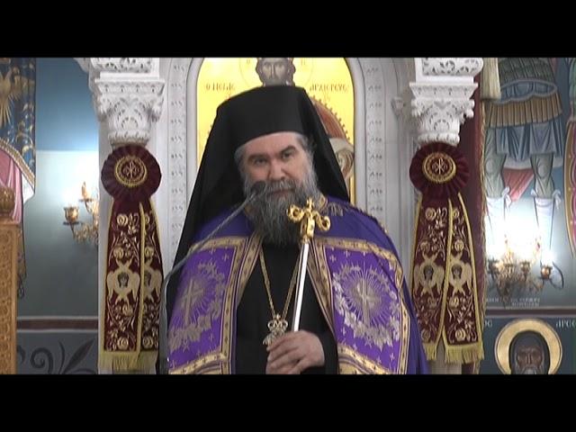 Μητροπολίτης Θεολόγος: Σερραίοι και Σερραίες να μη φοβάστε