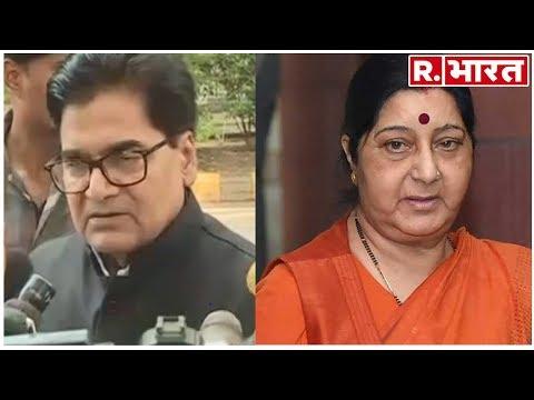 नहीं रहीं सुषमा: अंतिम श्रद्धांजलि देने पहुंचे सपा नेता रामगोपाल यादव के छलके आंसू