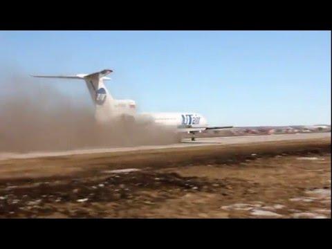 Tupolev Tu-154M RA-85069 March 27, 2014 landing 700 meters (standards 2200 meters)