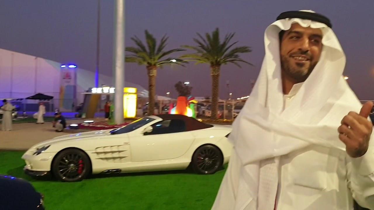 تغطية معرض السيارات في موسم الرياض الحلقة ١ Youtube