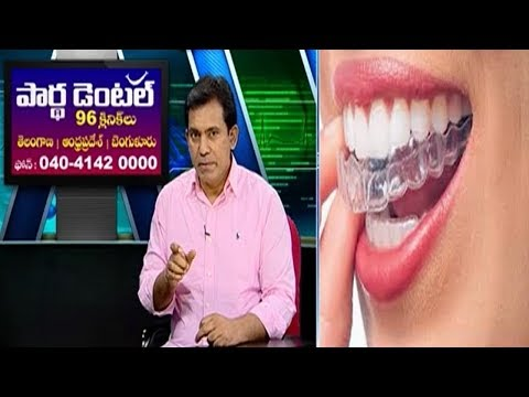 Dental Problems And Solutions | Partha Dental | Health File | TV5 News