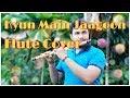 Kyun Main Jaagoon Instrumental(Flute) | Patiala House | Debarshi Choudhury