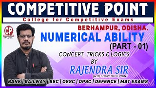 NUMERICAL ABILITY (PART 01) FINDING SQUARES  SPEED MATH TIPS AND TRICKS - COMPETITIVE POINT