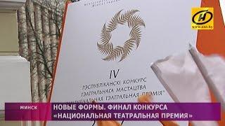 Интервью с режиссёром  Николаем Пинигиным