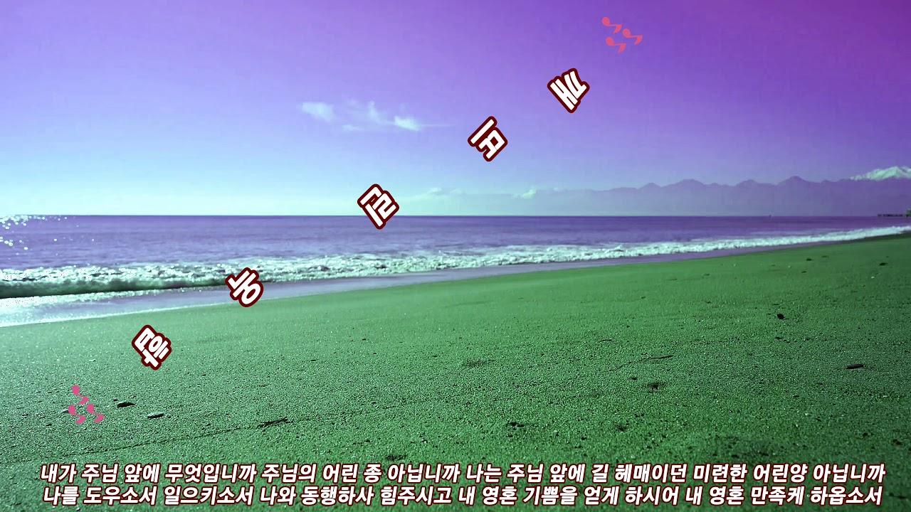 깨뜨린옥합/정진숙작사.김석균작곡/찬양:늘사랑kim목사