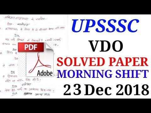 UPSSSC VDO  SOLVED PAPER 22DEC 2018/upssscVDO paper FIRST SHIFT 22DEC 2018
