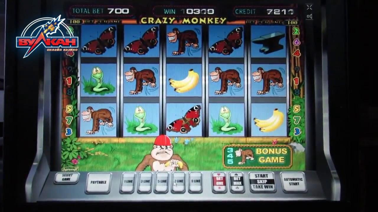 Автоматы играть бесплатно и без регистрации компот
