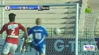 هدف عفروتو الاول ضد الاهلى 2 - 1 العاب دمنهور | الدوري المصري 2015