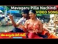 Mavagaru Pilla Nachindi Video Song || Maa Alludu Very Good || Allari Naresh, Mounika