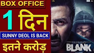 Blank Box Office Collection, Sunny Deol Blank Movie 1st Day Box Office Collection