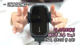 자동차 고속 무선충전 거치대 고충ver.2 (feat.…