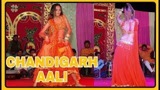 कोमल रंगीली :  Chandigarh Aali Re Mai Tere Husan Pe Margya performance by komal rangili