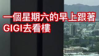 Publication Date: 2018-05-04   Video Title: 帶你參觀香港豪宅何文田 皓畋