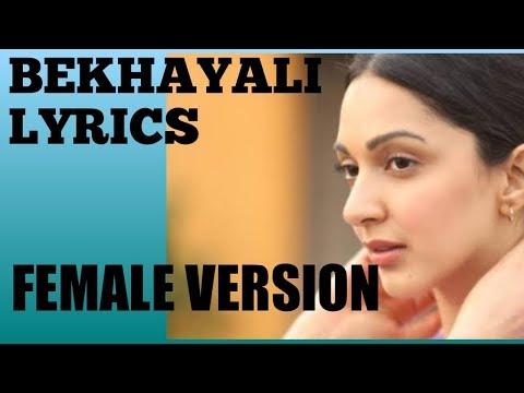 bekhayali-||-song-||-female-version||lyrics-||--kabir-singh