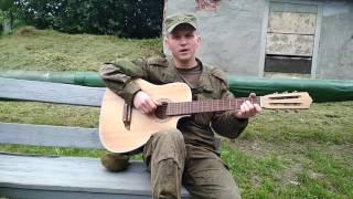 Паша ( cover Танцы минус - Половинка ) аккорды под гитару