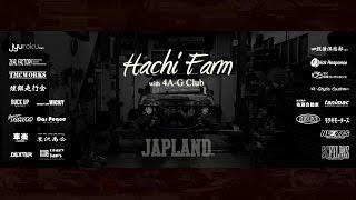 【SC FILMS】 HACHI FARM with 4A-G CLUB