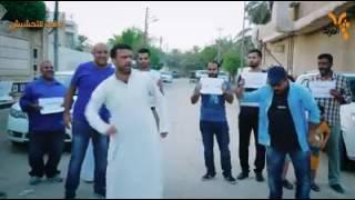 تحشيش محمد قاسم ومشهد عن مظاهرات