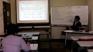 臨界レイノルズ数 ~2012年10月九州博多伝熱セミナー~