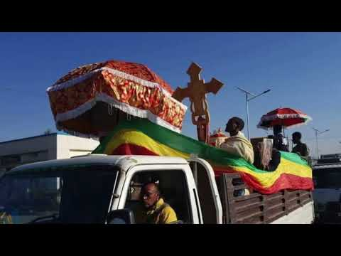 Voice of Amhara Daily Ethiopian News January  2018